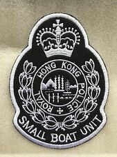 """Genuine SDU Small Boat Team """"Water Ghosts"""" Embroidered Emblem TRF/Patch/Badge"""