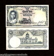 THAILAND 1 BAHT P74b 1955 KING BHUMIBOL RARE SIGN 35 CURRENCY MONEY BANK NOTE