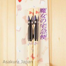 Studio Ghibli Chopsticks Kiki's Delivery Service BREAD Adult Size MADE IN JAPAN