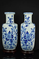 Pair of vases. Cobalt blue and white chinese porcelain. 19th century.