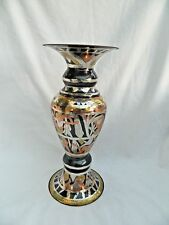"Egyptian Brass Large Vase Hand Etched Pharaoh 11"" High Quality"