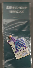 1998 IBM Cross Country Skiing Olympic Pin Japanese Version In Package Nagano