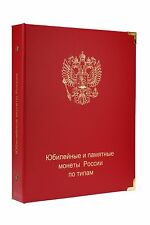 Album for commemorative coins of Russia 1999 - to present (without mints)+ CASE