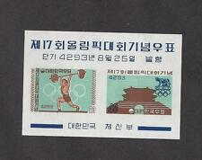 """KOREA   #310a  MNH  S/S  IMPERF.  """"17th OLYMPIC GAMES, ROME"""""""