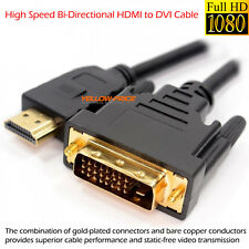5m 15ft HDMI Male To 24+1 DVI-D Male Gold Adapter Converter Cable For HDTV xBox