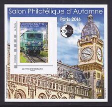 BLOC CNEP N° 73 ** MNH,  SALON PARIS AUTOMNE 2016, GARE DE LYON, TB