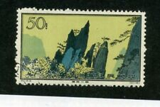 CHINA SCOTT 731 CANCELLED STAMP