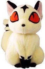 "Brand New Great Eastern Inuyasha - 9"" Kirara/Kilala Cat (GE-6014) Plush Doll Toy"