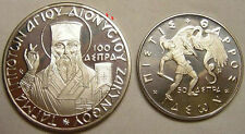 Saint Dennis of Zante Greece 1966 Mint Box Set of 2 Coins,Proof,With Silver