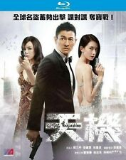 "Andy Lau ""Switch"" Zhang Jing-Chu HK 2013 Action Director's Cut Region A Blu-Ray"