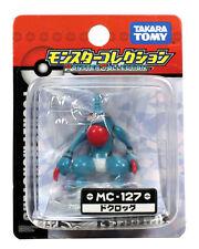 """Takaratomy Pokemon Go Plus 2"""" Toxicroak MC-127 Figure Toy!"""