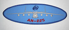 PATCH AIR PLANE AVIATION AN-225 MRIYA  ANTONOV AIRLINES WAYS CARGO CRAFT