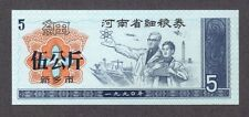 1990 5 UNITS RICE COUPON CHINA HENAN PROVINCE UNC CHINESE CURRENCY NOTE BILL GEM