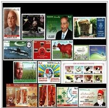 "Pakistan 2014 ""COMPLETE YEAR PACK"" MNH, UKRAINE, GEMS, MM ALAM, NAVY, NAB, COW"