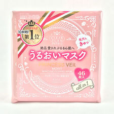*US TRACK*Kose Cosmeport Princess Veil Moist Skin Conditioning Mask(Hydra-46pcs)