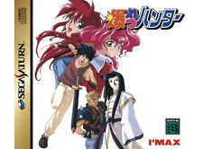 # sega saturn-Bakuretsu hunter (Jap/JP/JPN Import) - top #