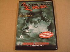 DVD / A LIVING HELL ( FUJII SHUGO, IKI-JIGOKU )
