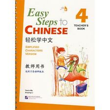 Easy Steps To Chinese 4  (teacher's book)