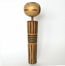Good Design Kokeshi 17.4cm Japan Antique Wooden Doll STP2