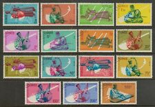 GUINEA #236-247; C32-C34 Used 1962 Complete Set of 15 AFRICAN MUSICAL INSTRUMENT