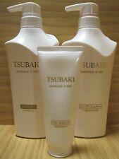 TSUBAKI DAMAGE CARE Shampoo & Conditioner 500ml & Treatment Special Set SHISEIDO