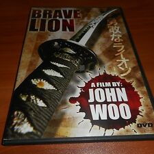 Brave Lion [Slim Case] (DVD, 2007) John Woo Used