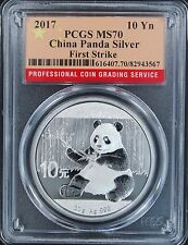 2017 30 gram Chinese Silver Panda 10 Yuan PCGS MS 70 First Strike