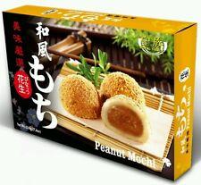 ROYAL FAMILY DAIFUKU JAPANESE STYLE MOCHI RICE PEANUT MOCHI FLAVOR