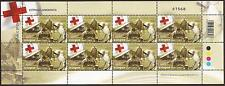 CYPRUS 2013 RED CROSS SET SHEET MNH (NURSE-NURSING-HEALTH-MEDICAL-REFUGEES)