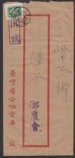 TAIWAN, 1959. Cover 1162, Taipei - Tanzi