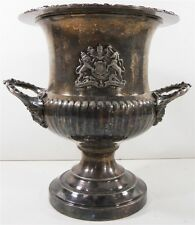 Antique Silver Plated Ice Bucket F.E & Co Dieu Et Mon Droit English Coat of Arms