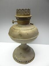 Antique Old Used Metal Brass Stainless Steel Rayo Oil Lamp Body Burner Parts