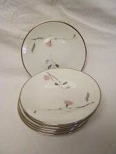 "Rosenthal Quince Dessert Plates 6"" Lot of 6 Excellent Condition"