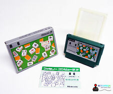 ★ Nintendo FAMICOM Game Spiel - MAH JONG - Komplett in OVP BOX ★