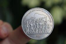Russian coin 1 ruble/rouble, 175 anniversary Borodino Battle, UNC, 1987