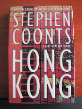 Hong Kong - a Jake Grafton novel  by Stephen Coonts 2000 HCDC - First Edition