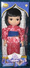 Disney Animators' Collection It's a Small World Singing Japan Doll NEW!