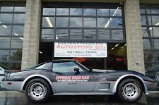 Chevrolet: Corvette L82 Pace Car