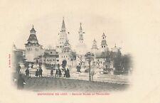 1900 Paris Exposition Section Russe au Trocadero Russian – udb