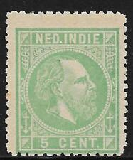 Netherlands Indies stamps 1870 NVPH 8C  P.13 1/4x 14 small holes  UNG  VF