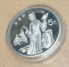 CHINA 1989 5 YUAN SILVER PROOF - HUANG DAO-PO COIN IN CAPSULE