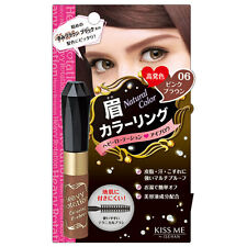 [ISEHAN KISS ME] Japan Heavy Rotation 06 PINK BROWN Coloring Eyebrow Mascara NEW