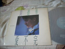 a941981 劉德華 Andy Lau  Korea LP 愛不完