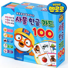 Pororo Korean Hangul Flash Cards Food Animal Characters Children Kids Gifts