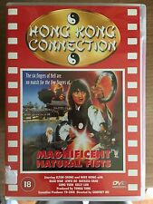 MAGNIFICENT NATURAL FISTS ~ 1978 ~ Old School Marial Arts Film | UK DVD