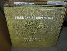 IAN GILLAN jesus christ superstar ( rock ) - 2lp - russia -