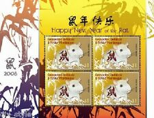 Year of the Rat miniature sheet of 4 stamps mnh Grenada Grenadines 2008