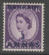 BAHRAIN SG85 1954 3a on 3d DEEP LILAC MTD MINT
