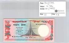 BILLET BANGLADESH - 50 TAKA (1987)