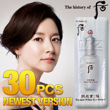 The history of Whoo Gongjinhyang Radiant White Eye Serum 30pcs Unique Samples